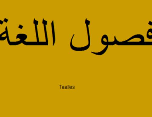 مغربي  oftewel Marokkaans